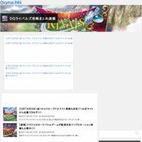 DQライバルズ攻略まとめ速報|GameINN